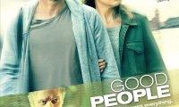 Добри хора
