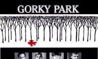 """Паркът """"Горки"""""""