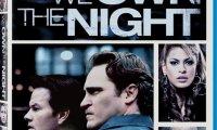 Господари на нощта