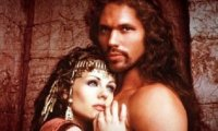 Библейска колекция: Самсон и Далила