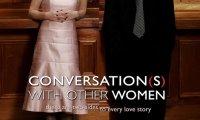 Разговор с друга жена