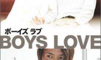 Момчешка любов