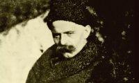 Георги Иванович Гурджиев