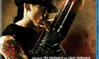 Якудза-оръжие