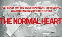 Обикновено сърце