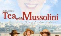 Чай с Мусолини