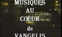 Музика в сърцето на Вангелис