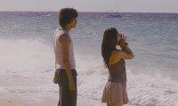 Романтичният остров