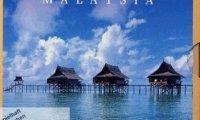 Хотел на мечтите Малайзия