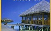 Хотел на мечтите Малдивите