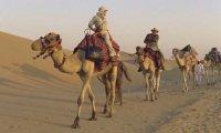 Хотел на мечтите Дубай - Абу Даби