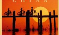 Хотел на мечтите Китай