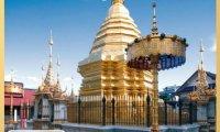 Хотел на мечтите Чианг Май