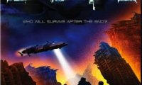 Краят на света 2012