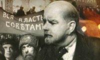 Ленин през Октомври