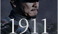 The 1911 Revolution