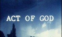 Божие дело