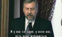 Опасни действия с участието на нестабилни елементи от Беларус
