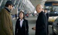 Добре дошли в Китай