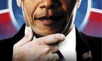 Измамата Обама
