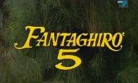 Фантагиро 5