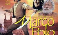 Невероятните приключенията на Марко Поло