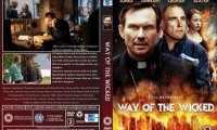 Пътят на злото