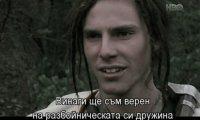 Яношик. Истинската история