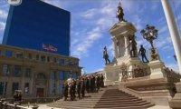 Меден месец в Чили