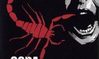 Опашката на скорпиона