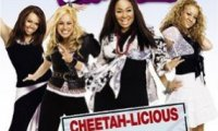 Гепардовите момичета 2