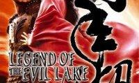 Легенда за злото езеро