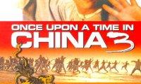 Имало едно време в Китай 3