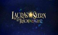 Лаура Щерн и чудовищата от сънищата