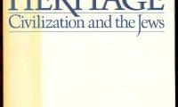Наследство, цивилизацията и евреите