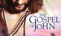 Евангелието на Йоан