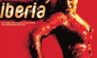 Иберия
