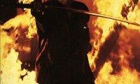 Прераждането на самурая