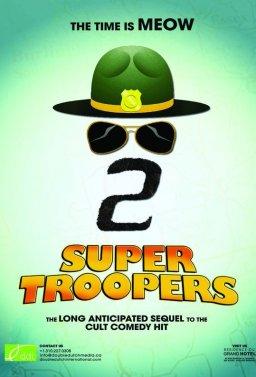 Супер патрул 2