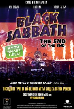 Блек Сабат Краят на края