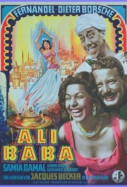 Али Баба и 40-те разбойници