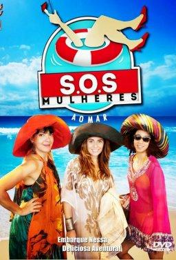 S.O.S.: Жени в морето