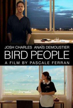 Хора и птици