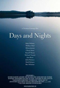 Дни и нощи