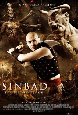 Синбад: Петото плаване