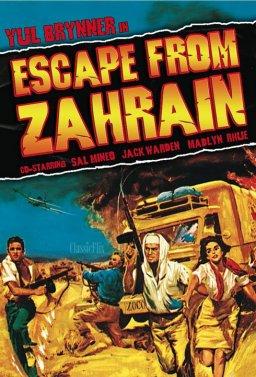 Бягство от Захрейн
