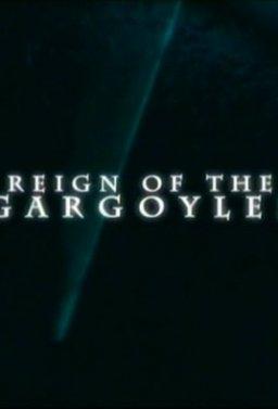 Царството на Гарголите