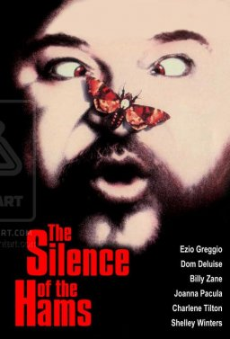Мълчанието на шунките