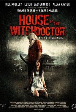 Къщата на магьосникът-лекар