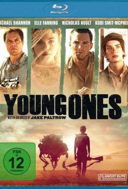 Младежи